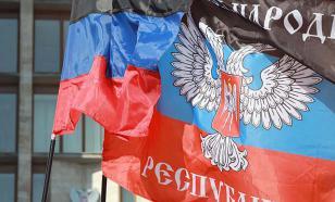 ДНР опровергает обвинения в нарушении перемирия