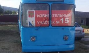В Севастополе избирательный участок оборудовали в старом троллейбусе