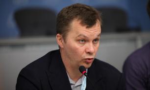 Украинский министр признался в употреблении марихуаны