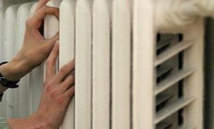 В Иванове взорвалась теплотрасса: жильцы остались без воды и тепла