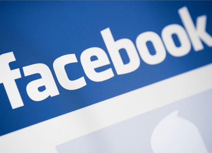 Facebook помешал властям стран ЕС показать антиковидную рекламу
