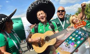Фанаты из Мексики догнали таксиста с их iPhone X в Люблино