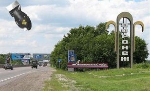 Власти Воронежа попросили не бомбить город в соцсетях