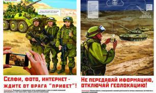 Минобороны решило ограничить использование соцсетей военнослужащими и уволенными в запас