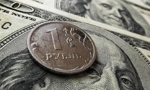 Курс рубля стал неожиданно расти