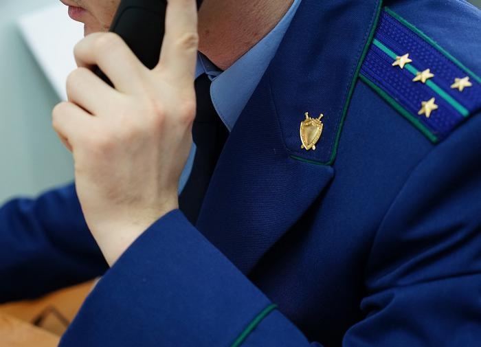 "Высшая школа попала под ""колпак"" прокуратуры"