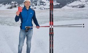 Лыжник Черноусов похвастался швейцарским паспортом