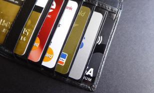 В России вдвое снизилось количество выданных кредитных карт