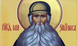 Максим Грек - преподобный переводчик