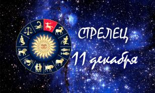 Настоящий день рождения Иисуса Христа - Гороскоп дня