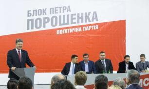 Соратник Порошенко предложил помощь семьям погибших горняков в ЛНР