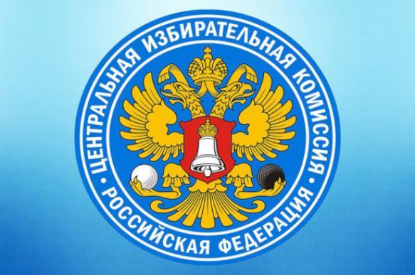 Глава ЦИК призвала внести изменения в избирательное законодательство