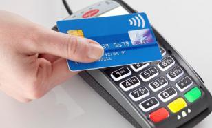 Россияне стали реже пользоваться кредитными карточками