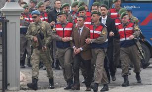 Сотрудники жандармерии Турции приговорены к пожизненному заключению