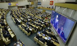 После фильма Мамонтова депутаты потребуют проверок фактов коррупции