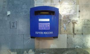 """Как """"Почта России"""" наживается на заключенных"""