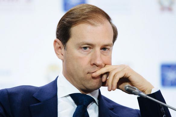 Минпромторг прокомментировал сообщения о командировочных тратах главы ведомства