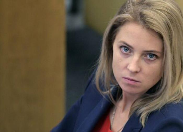 Адвокат Поклонской резко ответил на угрозы Киева о ее экстрадиции из Кабо-Верде