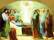Дева Мария: телесное Вознесение или Успение?