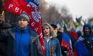 Донецкая народная республика: два трудных года