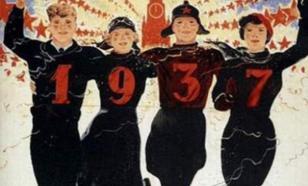 Россияне выдумали новый грустный образ Деда Мороза