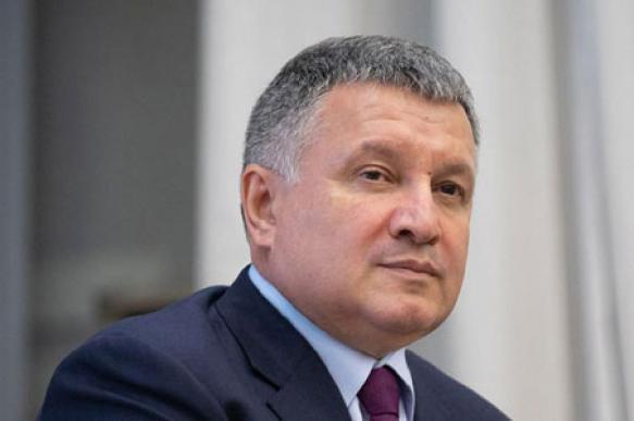 """""""Мы слишком бедны"""": Аваков предупредил украинцев о наступлении голода"""