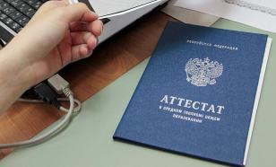 Принтер испортил аттестаты выпускникам в Тольятти