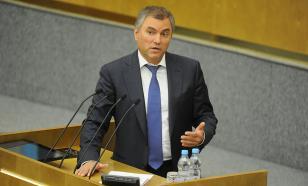 """Володин рассказал о парламентаризме и """"гене демократии"""""""