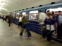 Бесхозная коробка вызвала панику в московском метро.