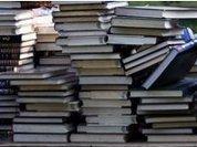 Книжкина неделя — это наш эксклюзив