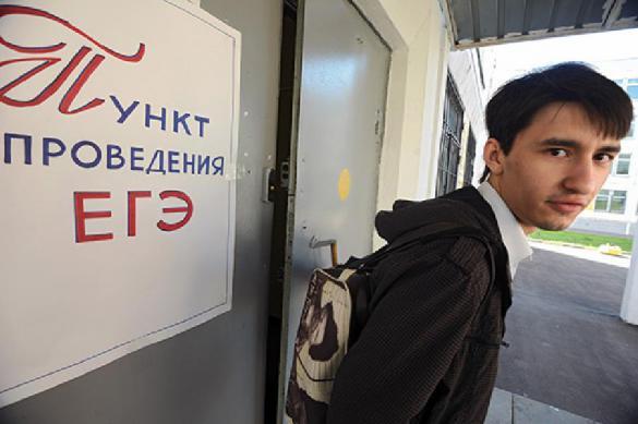 ВЦИОМ: 37% сдававших ЕГЭ россиян раскритиковали его