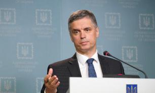 МИД Украины опроверг желание изменить Минские соглашения