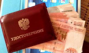 Опрос россиянок: сколько должен зарабатывать мужчина