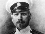 Георгий Седов. В Арктику назло всему