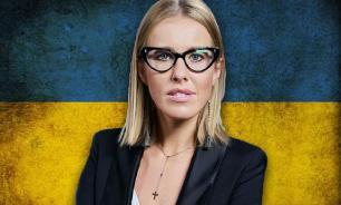 Ксения Собчак отправилась в Киев