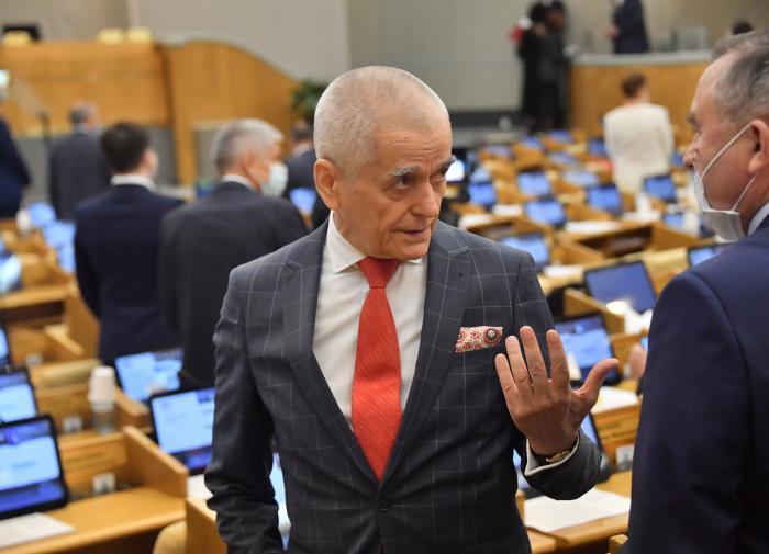 В Госдуме попросили россиян не увлекаться КТ-обследованием