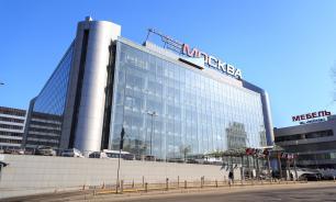 Крупнейший автоцентр Москвы переделают в госпиталь