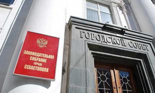 Семь депутатов досрочно сложили полномочия в Севастополе