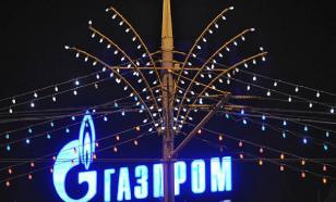 """Украина заморозила активы """"Газпрома"""" через британский суд"""
