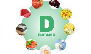 Продукты, в которых содержится много витамина D