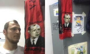Испанские фанаты обвинили чиновников и снова назвали Зозулю нацистом
