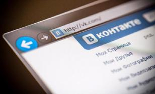 """Массовый сбой произошел в соцсети """"ВКонтакте"""""""