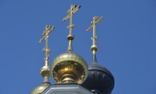 """В РПЦ объяснили публикацию """"чёрного списка"""" лжесвященников"""