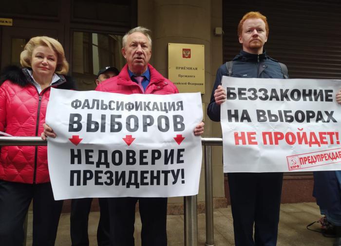 Депутаты КПРФ бойкотировали заседание гордумы в Москве