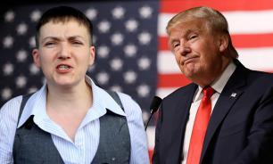 "Савченко решила проверить, ""Ху из мистер Трамп"""