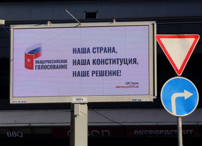 Экономист Делягин оценил результаты референдума по поправкам