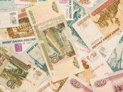 Вкладчики украинских банков в Крыму получили компенсации