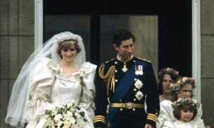 Секретные письма: в медовый месяц принцесса Диана отсыпалась