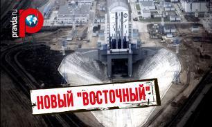 """Новый """"Восточный"""": замминистра обороны РФ проверил ход строительства объектов на космодроме"""