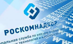 """Роскомнадзор оправдывается за блокировку всех соцсетей и """"Яндекса"""""""